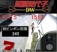 Miyoko21